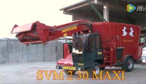 supertino公司SVM和VM系列飼料攪拌車