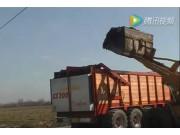 Supertino公司CS系列粪肥抛洒车