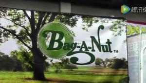 Bag A Nut公司手持式坚果捡拾设备-作业视频