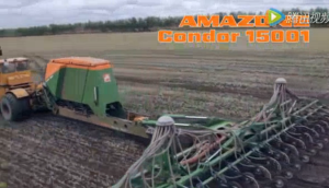 阿玛松Condor系列播种机