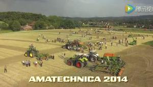 阿瑪松AMATECHNICA2014產品展示