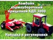 戈梅利公司KDP3000牵引式青贮机