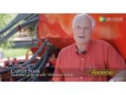 Vaderstad公司播種機監控系統(英語)