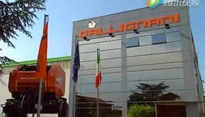 2011年GALLIGNANI公司及部分產品介紹