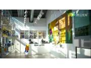 纽荷兰产品在意大利米兰世博会-展会视频