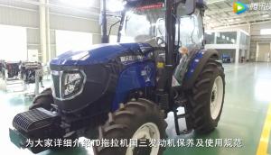 雷沃欧豹TD雷火国三发动机保养及使用规范