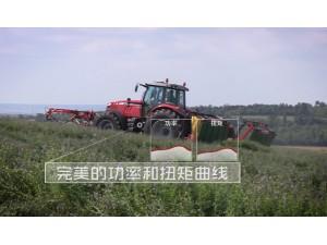 麦赛福格森MF7700系列拖拉机产品介绍