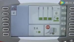 麥賽福格森2900系列圓捆打包機C1000系統操作界面設置