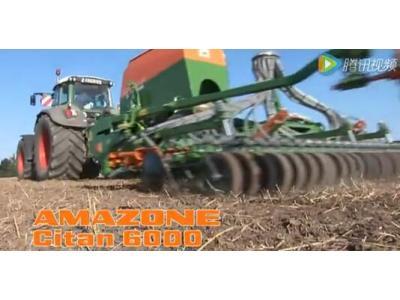 阿玛松Citan系列免耕播种机