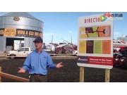 2014年爱科农机展会视频