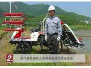 洋馬乘坐式插秧機VPE系列操作保養視頻-1