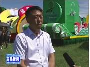 瑞海-科羅尼牧草收獲機械設備服務沙化草原