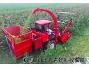 牧泽4QZ-12自走式青饲料收获机作业视频