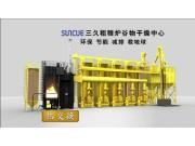 上海三久企业形象宣传片视频