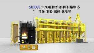 上海三久企業形象宣傳片視頻