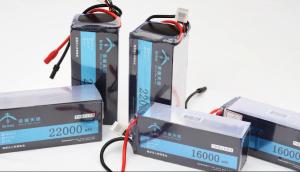 天翃植保無人機鋰電池產品介紹視頻