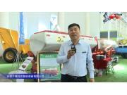 安徽蘭德瑪克播種機視頻詳解——2018國際農機展