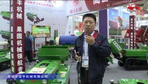 高密益丰2F-30型自走式多功能施肥机视频详解-2018国际农机展