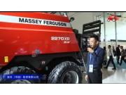 麥賽福格森MF 2270XD打捆機視頻詳解—2018國際農機展