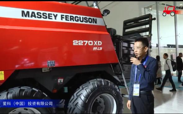 麦赛福格森MF 2270XD打捆机视频详解—2018国际雷火展