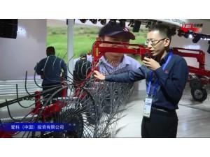 麦赛福格森MF SV415指盘式搂草机视频详解—2018国际雷火展