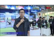 啟飛智能A16/A6無人機視頻詳解-2018國際農機展