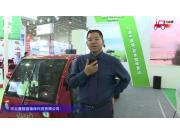 康稼園3WGZ-1200果園噴霧機視頻詳解-2018國際農機展