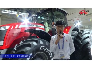 麥賽福格森MF 3004拖拉機視頻詳解—2018國際農機展