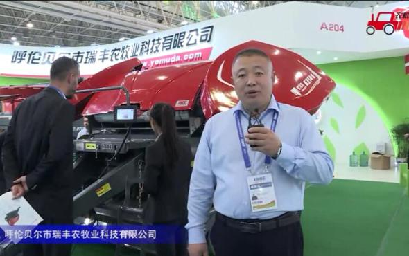 瑞丰优牧达圆捆打捆机视频详解-2018国际大发展