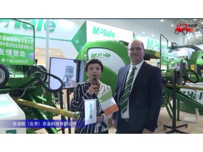 麦克海尔McHale打捆机视频详解-2018国际农机展