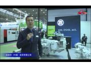 采埃孚动力换挡产品视频详解---2018年国际农机展