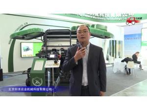 轩禾BR6000 Ver3.0圆捆机视频详解-2018国际农机展