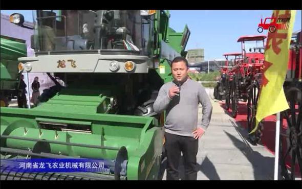河南龙飞4HZ-2500自走式花生摘果机视频详解---2018年国际农机展