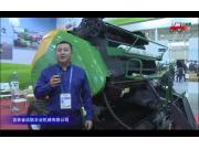 吉林远航巨农圆草捆秸秆打捆机视频详解---2018年国际农机展
