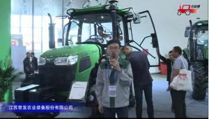 常發農裝CFF-1204型輪式拖拉機視頻詳解---2018國際農機展
