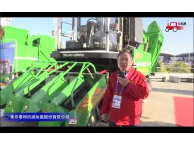 焦作泰利4YZ-4A自走式玉米联合收获机视频详解---2018国际农机展