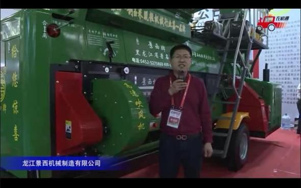 龍江景西190-Z型玉米脫粒機視頻詳解---2018國際農機展