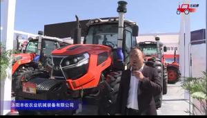 洛陽豐收芬美得2204拖拉機視頻詳解---2018國際農機展