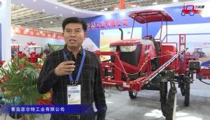 青岛菲尔特大葱移栽植保一体机视频详解-2018国际农机展