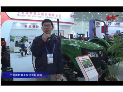 宁波奔野504拖拉机视频详解---2018国际农机展