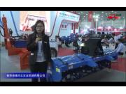 普劳恩得1GKNJG-250A型旋耕机视频详解---2018国际农机展