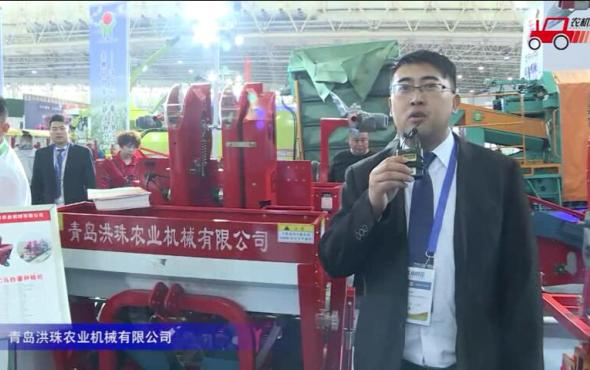 青島洪珠4U-170B馬鈴薯收獲機視頻詳解-2018國際農機展