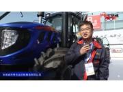 安徽傳奇CQ2204/CQ2104拖拉機視頻詳解—2018國際農機展(一)