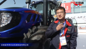 安徽传奇CQ2204/CQ2104拖拉机视频详解—2018国际农机展(一)