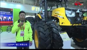 薩丁重工SD-3004拖拉機視頻詳解---2018國際農機展