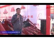 石家庄天人小六行4YZB-6(2200)玉米联合收割机视频详解---2018国际平心在线农机展