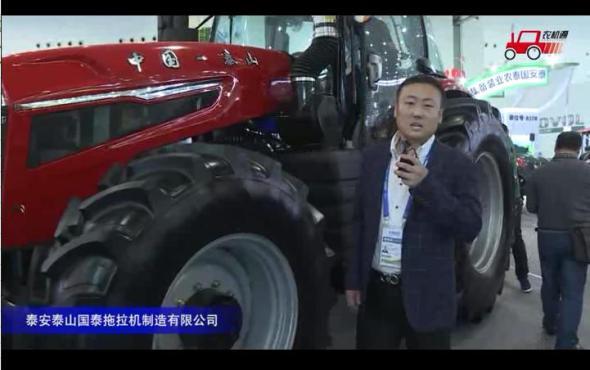 泰安泰山2404輪式拖拉機視頻詳解---2018國際農機展