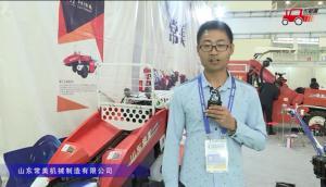 山东常美4YD-1玉米收获机视频详解-2018国际农机展