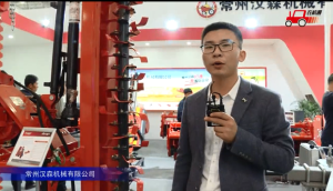 常州汉森1JS460水田平地搅浆机视频详解—2018国际农机展