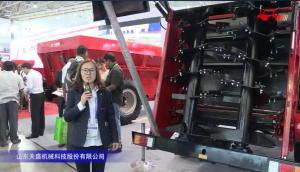 山東天盛2FH-10雙豎螺旋撒肥機視頻詳解-2018國際農機展